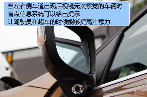 沃尔沃 XC60 实拍 图解 图片