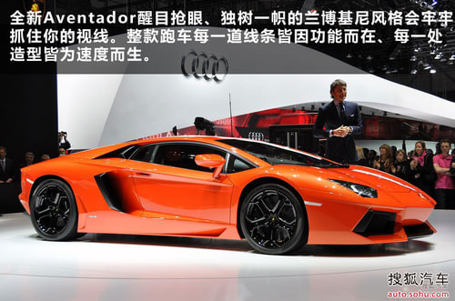 兰博基尼 Aventador 实拍 图解 图片