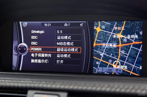宝马 M3 实拍 内饰 图片