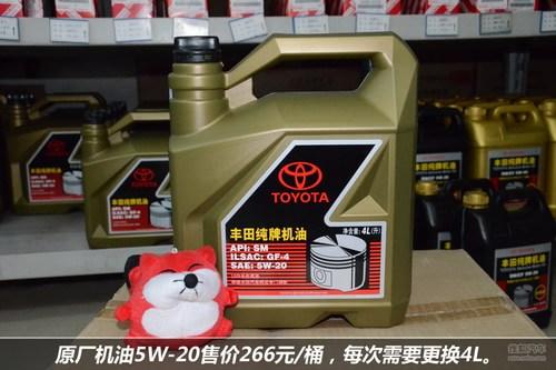 丰田威驰零部件价格表-威驰售后调查 小保养最低391元高清图片
