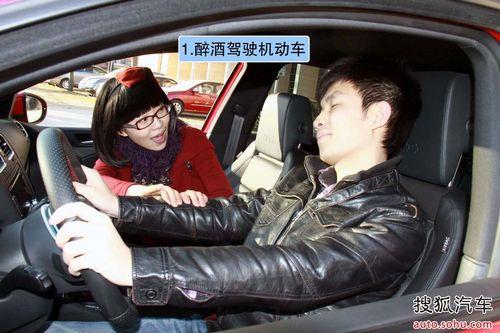 【情景剧】交通处罚 最重的10种违章行为
