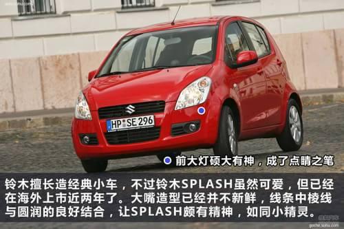 铃木 Splash 壁纸 图解 图片