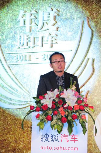 搜狐汽车事业部总经理、搜狐网副总编何毅 先生致辞
