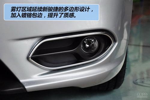 中华 中华530 实拍 图解 图片