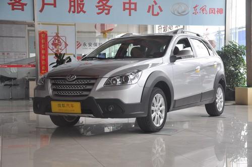2012款风神H30 CROSS 1.6L手动尊逸型