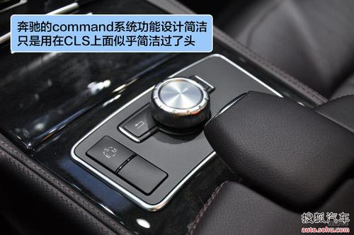 奔驰 CLS级 实拍 图解 图片