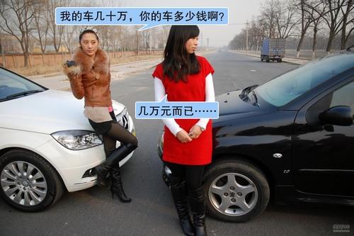 【改装情景剧】爆改206加速6秒5 虐奔驰