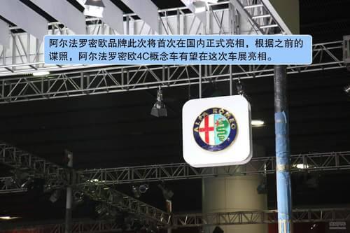 2011广州车展探营现场实拍