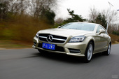 CLS 350