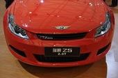 瑞麒Z5上海车展实拍