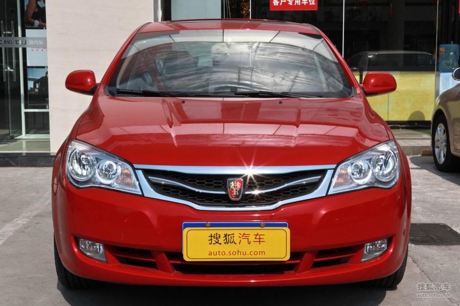 荣威 上海汽车 350 2010款荣威350 1.5l自动讯豪版到店实拍