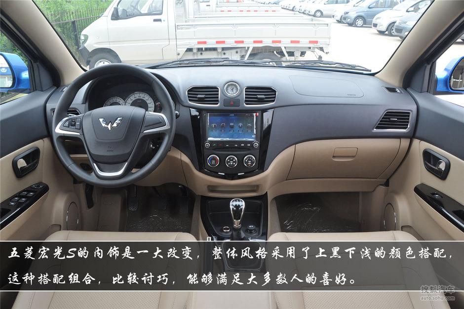 五菱宏光S二手车 -五菱图片