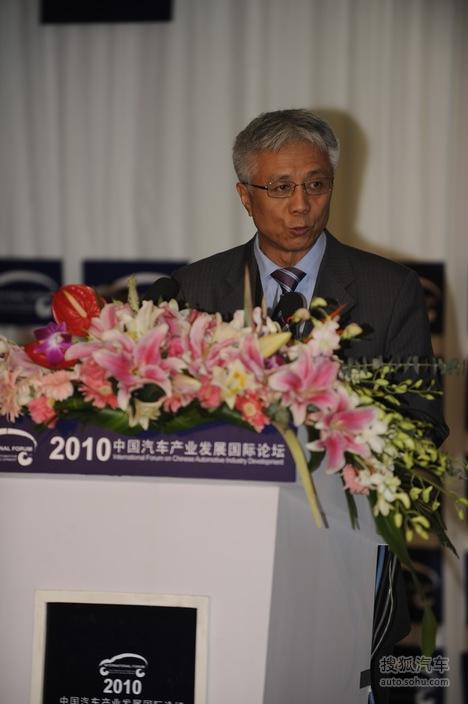 李洁现场演讲 中国汽车产业发展论坛