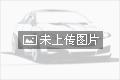 11款 马自达Mazda6