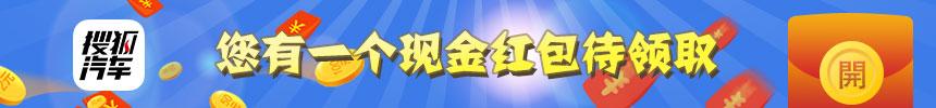 《极品飞车20》PC豪华版Origin正版分流下载发布