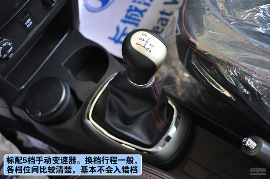 长城 哈弗M4 实拍 图解 图片