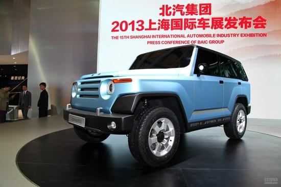 北京汽车 Concept 500 实拍 其它 图片