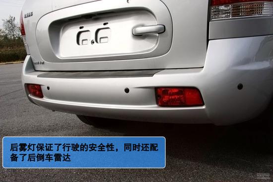 十万元大空间自主suv 静态评华泰圣达菲 搜狐汽车高清图片