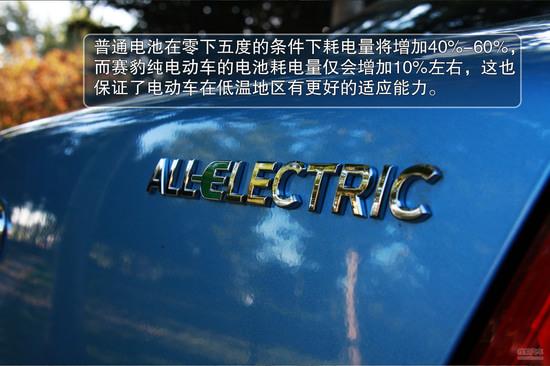哈飞 赛豹纯电动车 高清图片