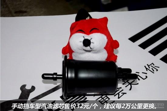 中华 骏捷fsv 高清图片