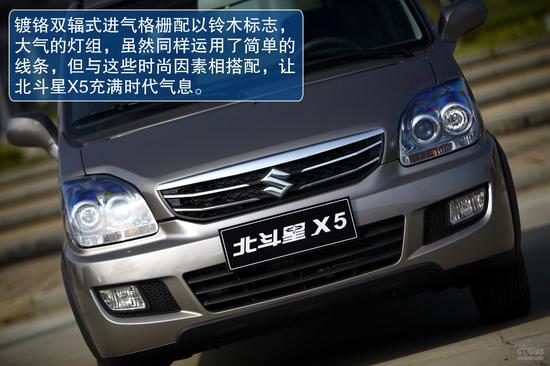 铃木 北斗星X5 实拍 图解 图片
