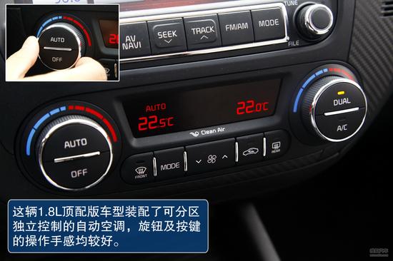 起亚k3收音机接线电路图