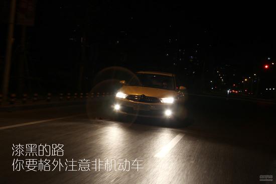 经历了陌生人的骚扰,小楠希望赶快到家。加快了车速。不过行驶在这样漆黑的路上,你最应该注意的就是在机动车道上行驶的非机动车,比如电动车等等。