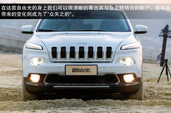 破旧立新带来的烦恼 试驾体验jeep自由光高清图片