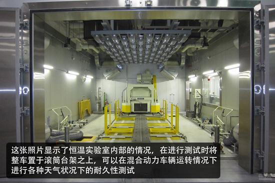 新能源与安全技术 丰田日本研发中心揭秘