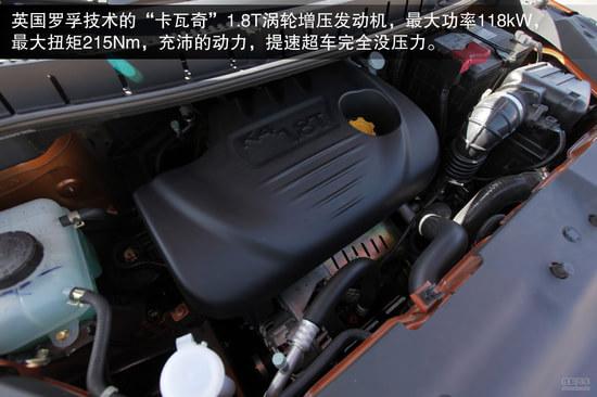 东风风行 景逸X5 实拍 图解 图片