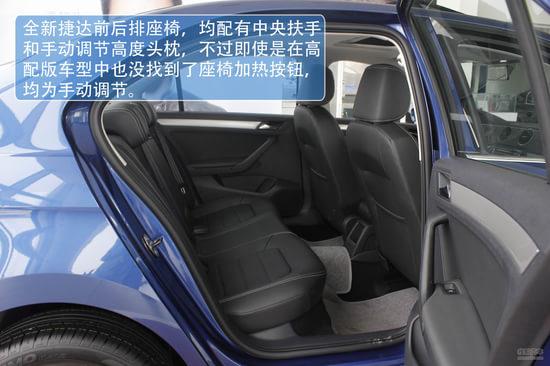桑塔纳一样,驾驶位的车窗控制开关依旧无法控制后排车窗开闭,高清图片