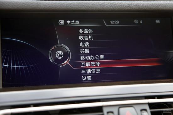 宝马 7系 实拍 内饰 图片