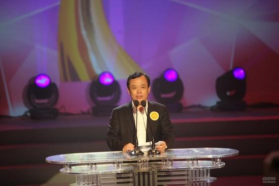 2013年广州车展大奖