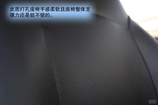一汽 威志V5 实拍 图解 图片