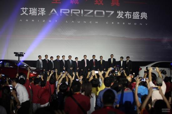 2013年奇瑞艾瑞泽7发布盛典