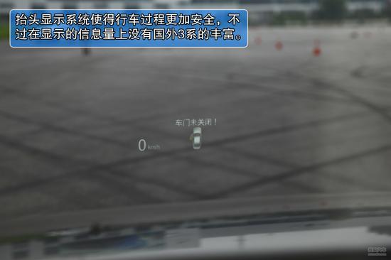 宝马 3系 实拍 图解 图片
