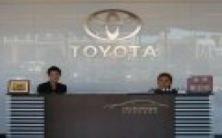丰田公司组织结构图
