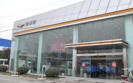 上海通用雪佛兰4s店_上海通用4s店