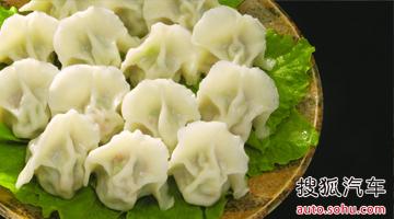 冬至吃饺子的由来 鸿都宝通店祝您冬至愉快_【