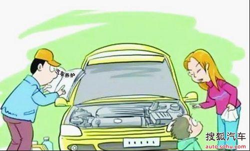 安庆帝豪教您诊断发动机不能启动方法 高清图片