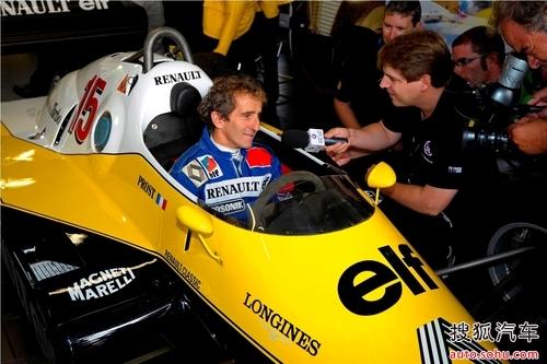四届F1大奖赛冠军阿兰.普罗斯特出任雷诺