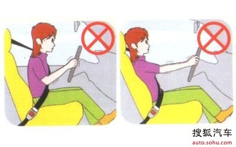 如何保证正确的驾驶姿势