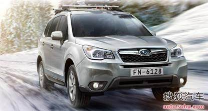 的水平对置发动机和全时四轮驱动系统使车辆有着优异的操控高清图片