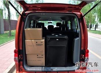 7座商务车 近距离感受郑州日产nv200高清图片