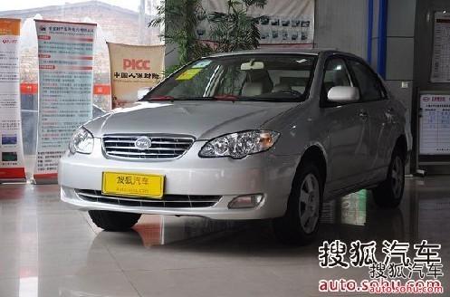 国四车型最高钜惠万元 可代办外地牌照_【北京