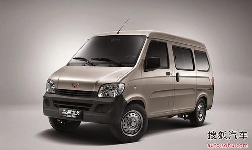 青岛五菱汽车销售有限公司