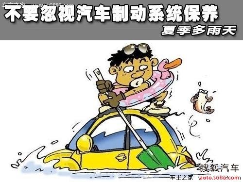 刹车油又叫汽车制动液.对于最常见的盘式制动来说,当司机高清图片