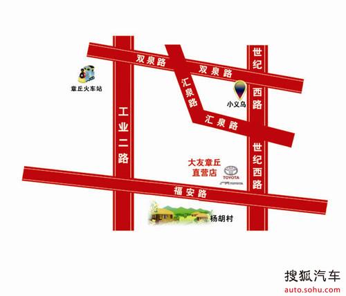 地址:章丘大友汽车城杨胡村委东临(义乌