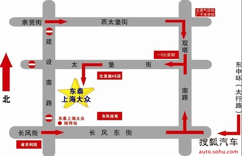 东环路更畅快_【太原东泰