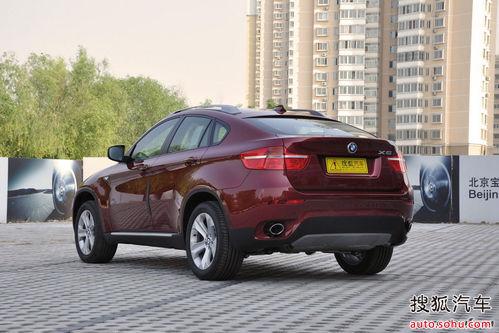 2012款宝马X6现车销售价格优惠-中汽光大